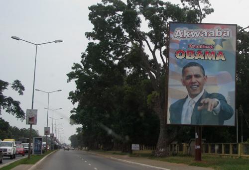 Obama2 Ghana IMG_0298